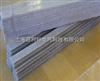中频炉新型胶木柱生产厂家