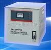SVC-5000VA单相稳压器(上海永上电器有限公司021-63516777)