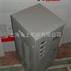SVC-7.5KVA立式单相稳压器(上海永上电器有限公司021-63516777)