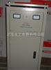 SVC-30KVA立式单相稳压器(上海永上电器有限公司021-63516777)