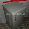 SVC-50KVA立式单相稳压器(上海永上电器有限公司021-63516777)