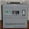 TND-3000VA单相稳压器(上海永上电器有限公司021-63516777)