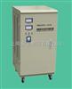 TND-30KVA立式单相稳压器(上海永上电器有限公司021-63516777)