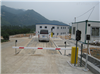 UKLCZ2014杭州RFID无人值守自动称重系统/煤炭矿车称重管理系统/车辆计次