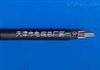 MKVV电缆缆MKVV-14*2.5电缆价格