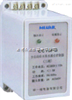 JYB-6液位控制继电器产品价格