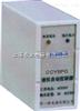 AS-2001液位控制继电器产品价格