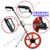 蓝达机械手推式测距仪/北京轮式测距仪/公路长度测量仪代理商