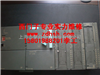 6ES7 211-0BA23-0XB0不能通信维修