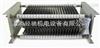 ZX26-14.5,ZX26-19.5,ZX26-28,ZX26-35不锈钢电阻器