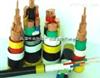批发价//销售VV电力电缆
