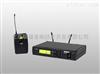 SLX1493舒爾領夾式無線系統