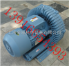 吹瓶機專用鼓風機,吹風高壓風機,台灣高壓風機特價
