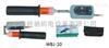 WBJ-10型伸缩折叠袖珍高低压验电器