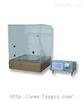 纺织品热阻测试仪/保暖测试仪