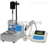 SYD-259水溶性酸及碱测定仪