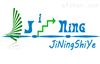 三ju氰胺检测shi剂盒