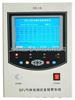 YR-6100SF6泄露智能监控报警系统