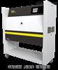 紫外老化试验机/氙灯紫外老化试验箱