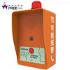 室外求助系统 紧急呼救系统带门灯 户外一键求助呼叫对讲方案厂家