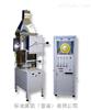 OSU热释放速率测定仪