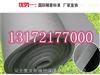 25mm厚橡塑保温板材厂家报价