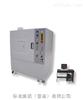 塑料烟密度测试仪-塑料燃烧性烟密度测试仪