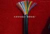 音频电缆HYA 音频通信电缆HYA 5*2*0.5价格