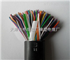 充油通信電纜HYAT 鎧裝充油通信電纜HYAT22