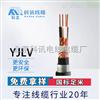 YJLV3*240+1*120电缆厂商供应VLV3*240+1*120电线电缆YJLV3*240+1*120铝芯电力电缆