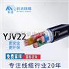 YJV22*24电缆商供应YJV22*240交联电缆电力电缆ZRVV4*2.5铠装电缆ZRVV22特种电缆