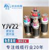 YJV3*150+1*70科讯供应山东YJV3*150+1*70交联电缆yjv3*4电线电缆yjv22电缆线