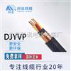 厂家直销DJYVP16*0.75平方国标多芯铜芯计算机线缆通信通讯布线