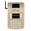 L990台式433无线联网 语音彩屏消费机